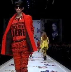 הצבעים החדשים באופנת סתיו חורף 2012
